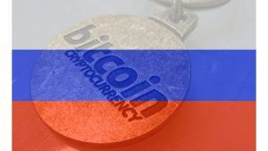 Криптовалюта в России биткоин