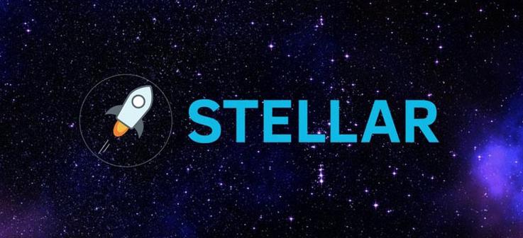 Stellar криптовалюта